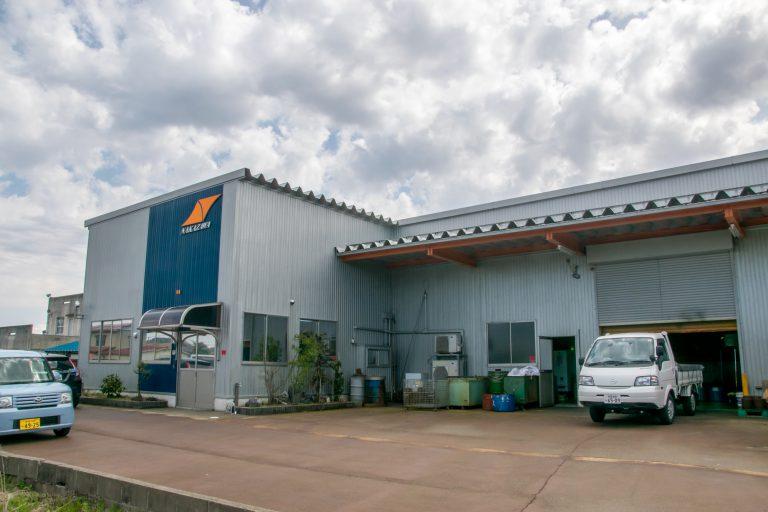 中澤鉄工所